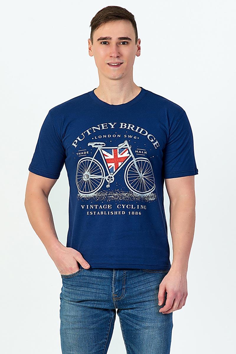футболки 64 размера мужские
